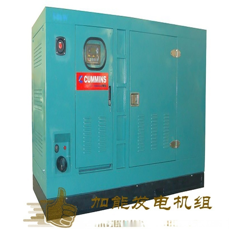 东莞康明斯发电机维修 康明斯指定维修厂商