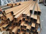 宏铝建材铝合金方管方通货源、供应各种木纹铝通型材。