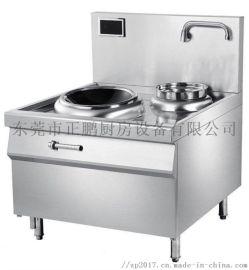 饭店专用节能电磁灶,三相电电炒锅