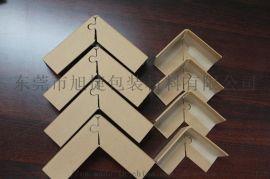 东莞物流防潮纸护角条打包加固纸护角