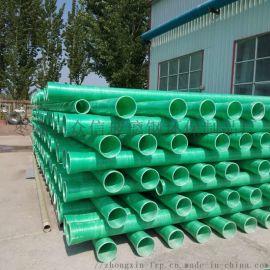 玻璃钢电缆管 玻璃钢电缆保护管 电缆穿线管欢迎订购