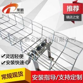 不锈钢电缆网格桥架价格哪家便宜
