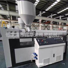 75/65/90熔喷布挤出机设备 PP无纺布单螺杆塑料挤出机生产线定制