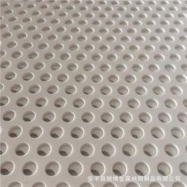 过滤筛板网 塑料板冲孔网塑料pp耐高温圆孔冲孔板