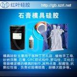 低縮水率模具矽膠 不變形模具矽膠