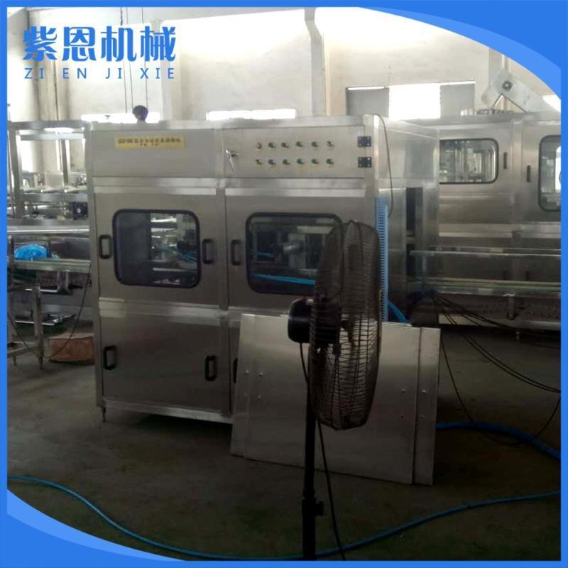 【紫恩機械】飲料灌裝生產線 全自動打包桶裝線