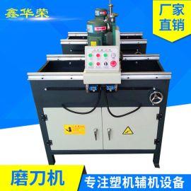 专业供应全自动塑料薄膜破碎机刀片磨刀机专业制造商厂家直销