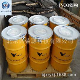 加拿大原装T255 T123进口镍粉、进口高纯镍粉