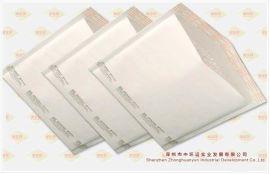 牛皮纸复合气泡衬垫信封袋-1(#1-#CD)