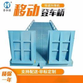 定制手动液压叉车集装箱移动登车桥 装卸货平台移动式液压登车桥