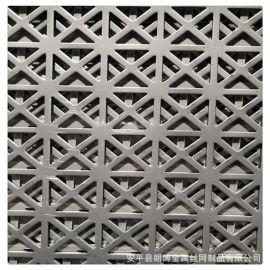 厂家定制装饰外墙冲孔网 幕墙穿孔网板