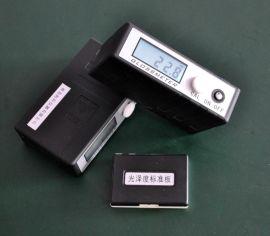 鋼琴表面光澤度儀MN60 光澤度計