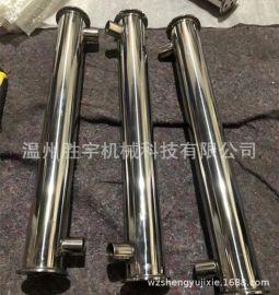 S供应304换热器 冷凝器管 冷凝取样器 冷却管 蒸馏列管冷凝器
