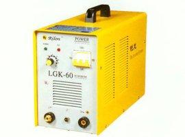 锐龙逆变空气等离子切割机(LGK60)