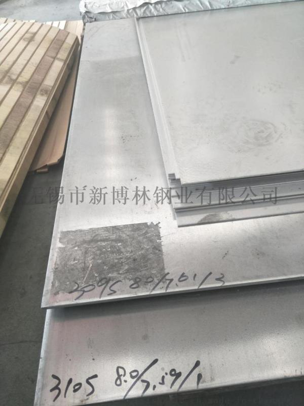 濟南太鋼310S不鏽鋼耐高溫板 310S不鏽鋼耐高溫板廠家 0.8mm-30mm310S不鏽鋼耐高溫板