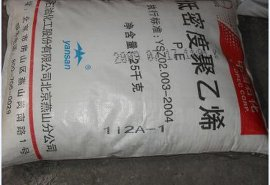 LDPE橡胶原料(1I2A-1)