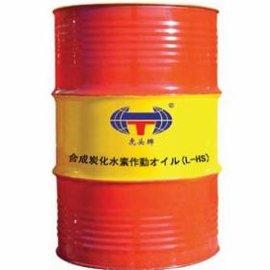 低温合成工业润滑剂(1#,3#,2#)