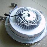 8寸LED筒灯 cob筒灯 30W LED筒灯生产厂家 莱福德电源 质保三年
