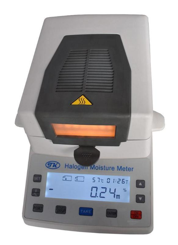 鹵素水分測定儀 月餅餡料水分儀 食品原料水分計XY-105W