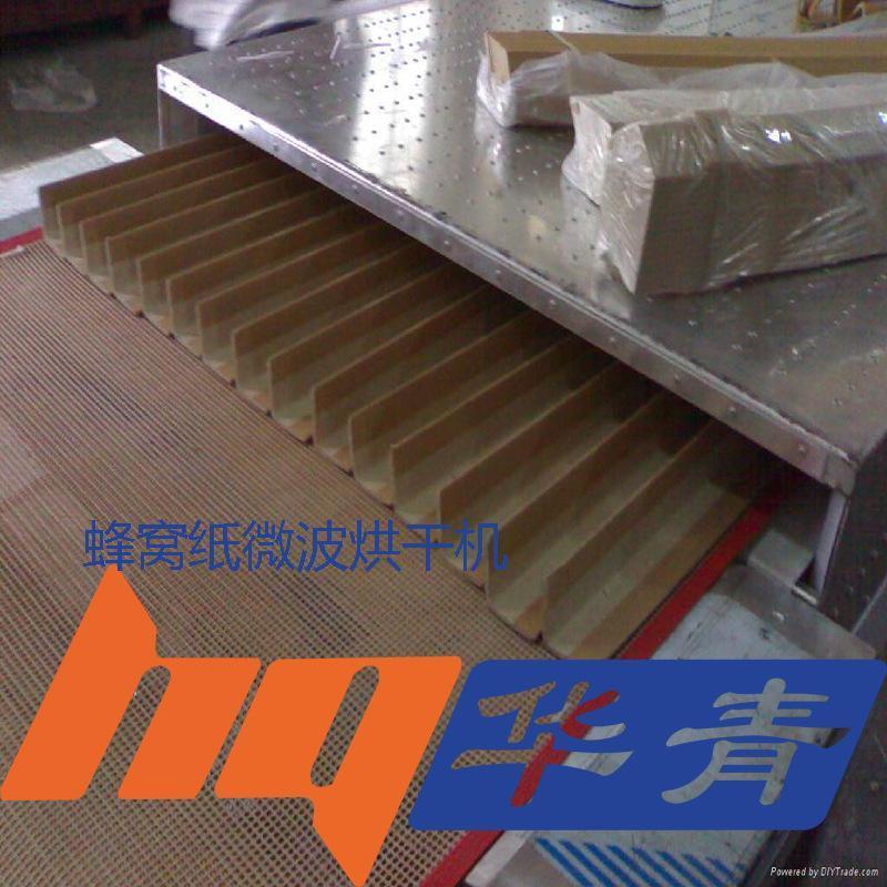 生產廠家供應 蜂窩紙製品微波乾燥設備 低含水率 隧道微波乾燥機
