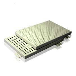 衝孔鏤空氟碳鋁單板廠家定做廣州佛山鋁單板