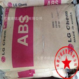 高耐热/耐高温/ABS/LG化学/AF360/用于电视外壳/电脑显示器