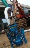江淮QSY防堵塞液压清淤泵,挖掘机泥砂泵