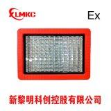 200W大功率LED防爆泛光燈BZD188-02
