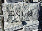 延边蘑菇石厂家花岗岩外墙砖批发供应