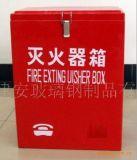 h品质保证 供应 规格齐全 箱扣 量大从优 质量保证