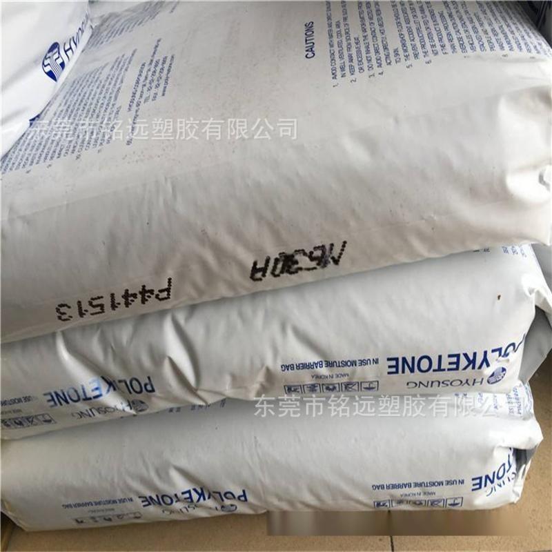 抗化学性 高阻隔性 POK 韩国晓星 K950G35F 脂肪族聚酮树脂