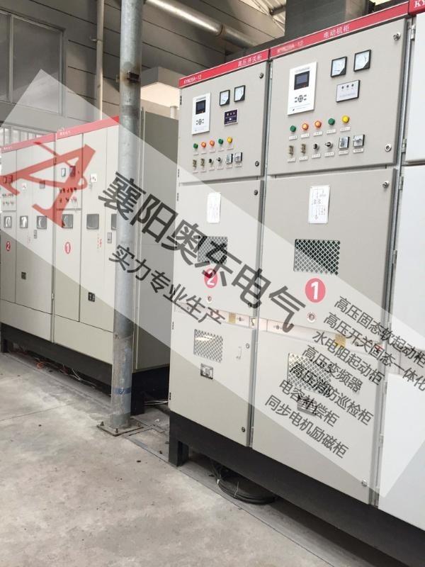 重庆水电阻起动柜 笼型电机配套笼型水阻柜