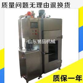 30型槟榔熏制设备可定制 槟榔青果烘干设备 诸城誉品机械专业生产