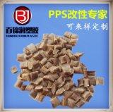 苏州工厂自产PPS G159轴承 泵 阀门 活塞精密齿轮专用原料可定制
