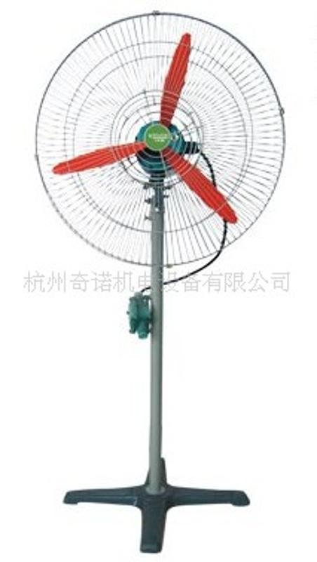 防爆型落地扇、防爆型搖頭落地扇 FB-500防爆電風扇
