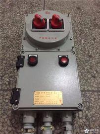 BXMD-4K隔爆型配电箱