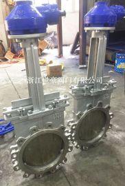 PZ573伞齿轮刀型闸阀  涡轮浆闸阀 厂家直销