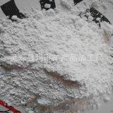 专业生产陶瓷 橡胶 粘合剂专用高粘度陶土粉 白色陶土