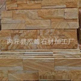 推荐 绿色环保黄洞石米黄洞石文化石厂家供应
