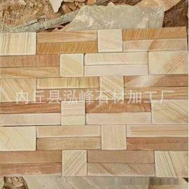 专业供应云南大理石米黄色文化石组合板 粘贴组合板 条石组合