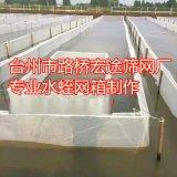 廠家供應高密度加厚水蛭螞蝗防逃養殖網,螞蝗養殖網