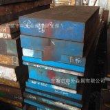 20CrMnTi齒輪鋼圓棒 20鉻錳鈦圓鋼 汽車齒輪20CrMnTi合金鋼棒