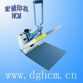 高压烫画机(HCM-1)