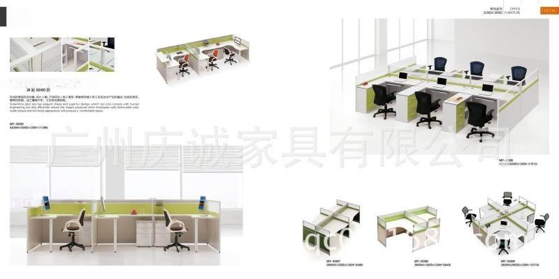 高隔斷屏風,辦公屏風隔斷,辦公桌屏風,木製屏風,摺疊屏風