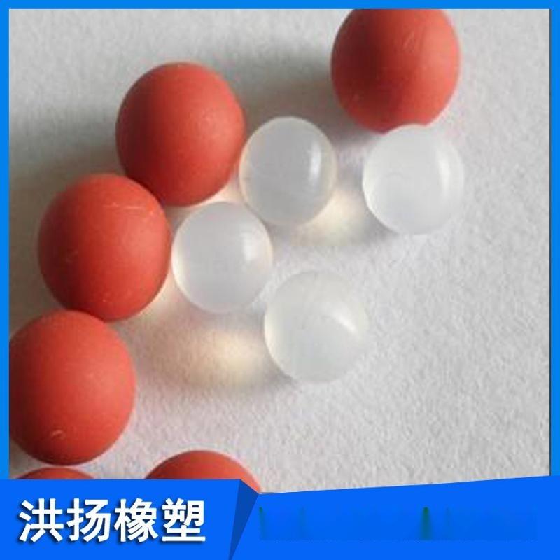 耐磨橡膠球  工業用實心橡膠球 實心矽膠彈力球 規格齊全 可定做
