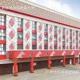 军霸 工程案例(连南、连山)街道改造铝窗花