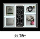 语音播报型YD-AD-YY安灯系统