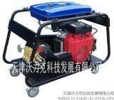 WL1750高壓疏通機清洗機