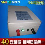 12V40AH锂电池|磷酸铁锂电池|背机|疝气灯|超声波逆变器