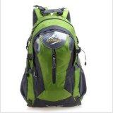 2013新款時尚戶外登山包 ,大容量運動雙肩揹包 ,野營旅行揹包